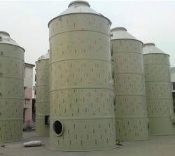 立式洗涤塔